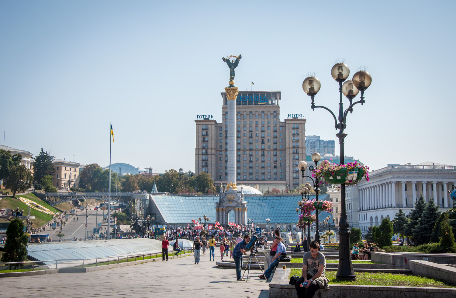 Urkaine Hotel and Maidan in Kiev (Kyiv)